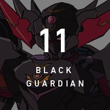 black-guardian