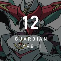 guardian-type3