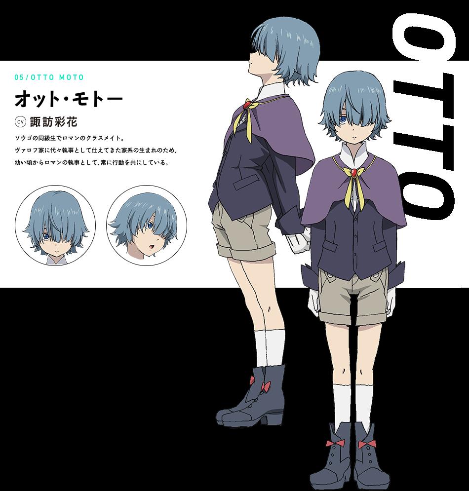 オット・モトー