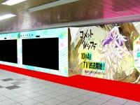 メトロ_斜め